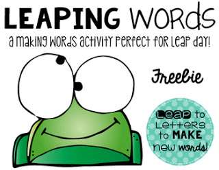 https://www.teacherspayteachers.com/Product/LEAP-Day-LEAPing-activity-209027